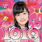 安藤咲桜出演:つりビット/1010〜とと〜(安藤咲桜Ver.)(初回生産限定盤)