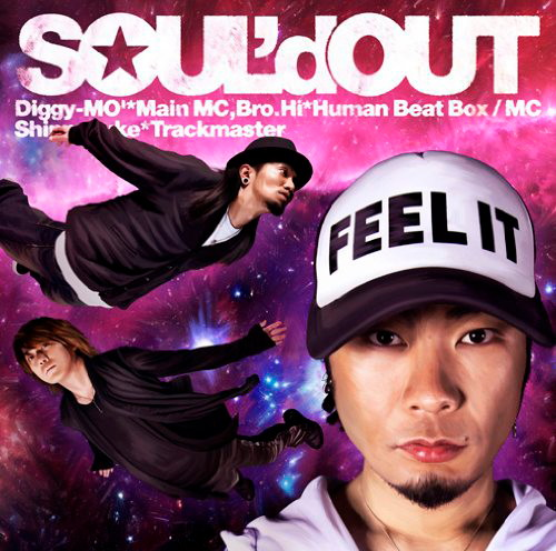 SOUL'd OUT/Singin' My Lu(期間生産限定アニメ盤)(DVD付)