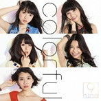 9nine/colorful