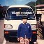 岡崎体育/BASIN TECHNO(初回生産限定盤)(DVD付)