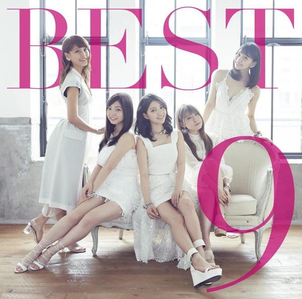 9nine/Best9(通常盤)