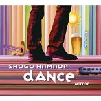 浜田省吾/MIRROR / DANCE