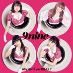 吉井香奈恵出演:9nine/Why