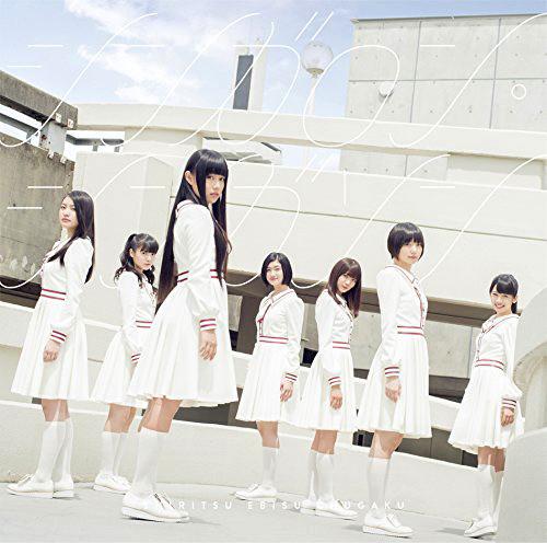 私立恵比寿中学/シンガロン・シンガソン(初回生産限定盤A)(Blu-ray Disc付)