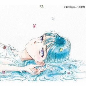 Aimer/Ref:rain/眩いばかり(期間生産限定盤)(DVD付)