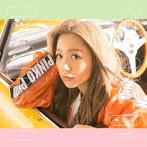 西野カナ/アイラブユー(初回生産限定盤)(DVD付)