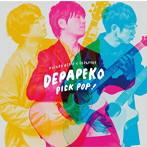 DEPAPEKO(押尾コータロー×DEPAPEPE)/PICK