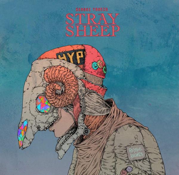米津玄師/STRAY SHEEP(初回限定 アートブック盤)(DVD付)