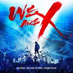 X JAPAN/「WE ARE X」オリジナル・サウンドトラック