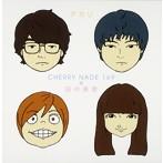 田中美里出演:CHERRY