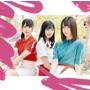 日向坂46/ドレミソラシド(TYPE-A)(Blu-ray Disc付)