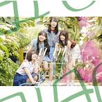 日向坂46/ドレミソラシド(TYPE-C)(Blu-ray Disc付)