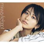 miwa/リブート(初回生産限定盤B)(DVD付)