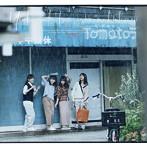 乃木坂46/夜明けまで強がらなくてもいい(TYPE-D)(Blu-ray Disc付)