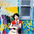 小芝風花出演:miwa/DAITAN!(初回生産限定盤)(DVD付)