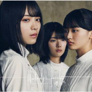 櫻坂46/Nobody's fault(TYPE-A)(Blu-ray Disc付)