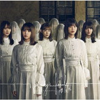 櫻坂46/Nobody's fault(TYPE-B)(Blu-ray Disc付)