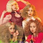 フィロソフィーのダンス/カップラーメン・プログラム(初回生産限定盤B)(DVD付)