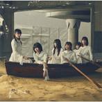 さくら出演:櫻坂46/BAN(TYPE-D)(Blu-ray