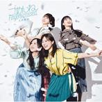 乃木坂46/タイトル未定(TYPE-C)(Blu-ray Disc付)