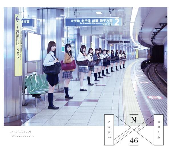 乃木坂46/透明な色(Type-A)(DVD付)