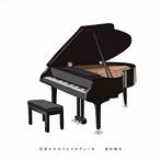 黒木メイサ出演:清水翔太/花束のかわりにメロディーを(初回生産限定盤)(DVD付)