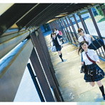欅坂46/2ndシングル「世界には愛しかない」(TYPE-B)(DVD付)