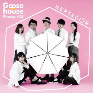 Goose house/HEPTAGON(初回生産限定盤)(DVD付)
