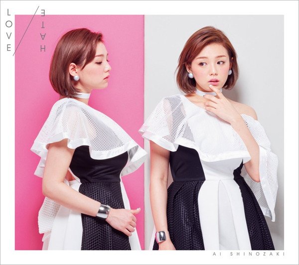 篠崎愛/LOVE/HATE(初回生産限定盤)