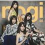 乃木坂46/17thシングル『インフルエンサー』(初回仕様限定盤 TYPE-C)(DVD付)