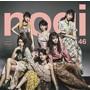 乃木坂46/17thシングル『タイトル未定』(初回仕様限定盤 TYPE-D)(DVD付)