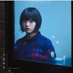 欅坂46/4thシングル「不協和音」(TYPE-A)(DVD付)