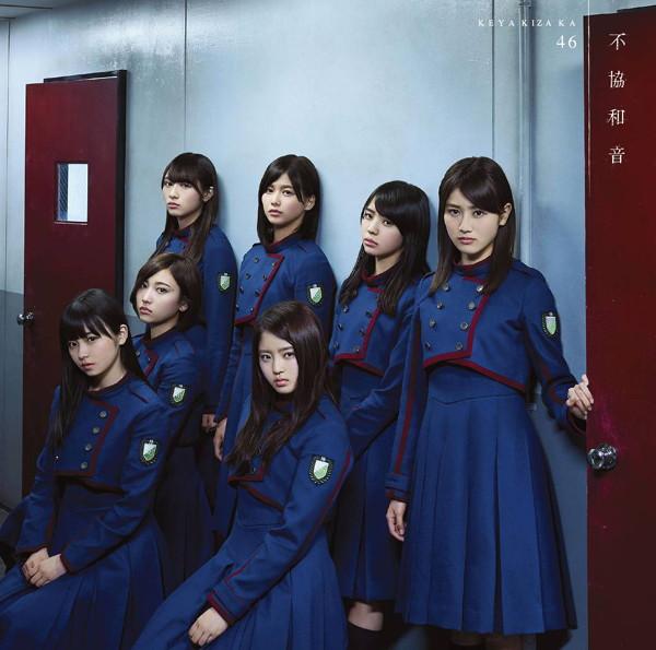 欅坂46/4thシングル「不協和音」(TYPE-C)(DVD付)