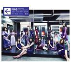 乃木坂46/3rdアルバム『生まれてから初めて見た夢』(初回仕様限定盤 TYPE-B)(DVD付)