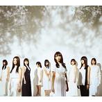 欅坂46/真っ白なものは汚したくなる(Type-B)(DVD付)