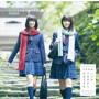 乃木坂46/19thシングル『いつかできるから今日できる』(初回仕様限定盤 TYPE-A)(DVD付)