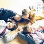 乃木坂46/19thシングル『いつかできるから今日できる』(初回仕様限定盤 TYPE-D)(DVD付)