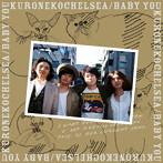 黒猫チェルシー/ベイビーユー(初回生産限定盤)(DVD付)