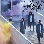 欅坂46/ガラスを割れ!(TYPE-C)(DVD付)
