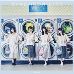乃木坂46/シンクロニシティ(TYPE-B)(DVD付)