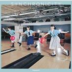 乃木坂46/シンクロニシティ(TYPE-C)(DVD付)