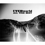 UVERworld/ALL TIME BEST(通常盤)