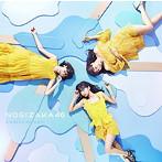 乃木坂46/ジコチューで行こう!(TYPE-A)(DVD付)