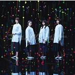 長濱ねる出演:欅坂46/アンビバレント(TYPE-B)(DVD付)