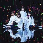 欅坂46/アンビバレント(TYPE-D)(DVD付)