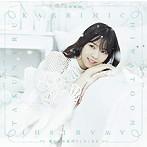 生田絵梨花出演:乃木坂46/帰り道は遠回りしたくなる(TYPE-A)(Blu-ray