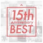 川嶋あい/川嶋あい 15th Anniversary BEST(初回生産限定盤)(DVD付)
