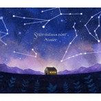 Aimer/星の消えた夜に(初回生産限定盤A)(Blu-ray Disc付)