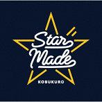 コブクロ/Star Made(通常盤)