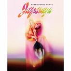 きゃりーぱみゅぱみゅ/じゃぱみゅ(初回生産限定盤)(DVD付)
